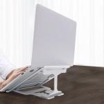 알루미늄 접이식 노트북 받침대