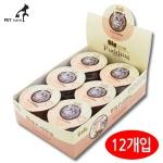 더캣츠 빅 푸딩 70g (연어.장어) (12개입) (1박스)