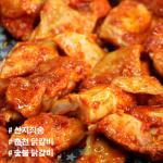 산지직송 강원 춘천 숯불 닭갈비 1kg
