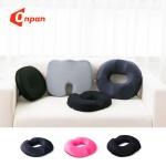 메모리폼 도넛방석 바른자세 의자방석 쿠션 3D형