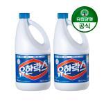 [유한양행]유한락스 레귤러 4L 2개