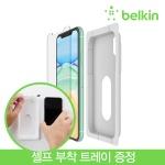 벨킨 아이폰 11용 템퍼드 강화유리필름 F8W948zz