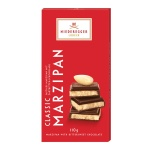Marzipan With BitterSweet Chocolate 마지판 위드 비터스위트 초콜릿
