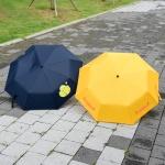 오린이 3단 우산 디자인 2종 중 선택