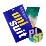 아이패드 미니4 LTE 종이질감 스케치 1매+서피스 2매