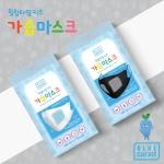 블루캐롯 힐링타임 키즈 가습마스크