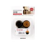 의자캡(원형/갈색)펠트 4개입