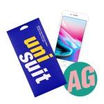 아이폰8 플러스 저반사 슈트 2매 (UT190011)