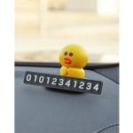 [라인프렌즈] 샐리 차량용 피규어 번호 안내판