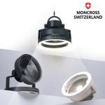 몽크로스 캠핑 LED 무드등 선풍기 에어 서큘레이터