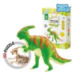 해피플레이 로버드 공룡장난감 파라사우롤로푸스