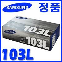 삼성 정품 MLT-D103L D103 103L 103 SCX-4726 4728 4729 ML-2950 2951 2955