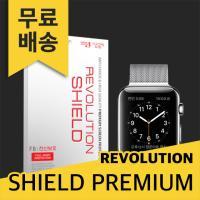 레볼루션쉴드 프리미엄팩 전신보호필름 애플워치3 LTE