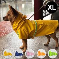 강아지 우비(XL)