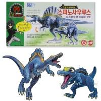 공룡메카드 더블피규어 스피노사우루스 /공룡로봇