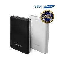 [무료배송] 삼성정품 외장하드 J3 Portable 500GB