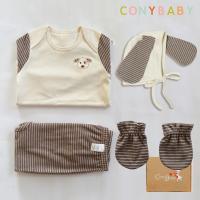 [CONY]오가닉강아지띠맞이선물세트(의류3종+손싸개)