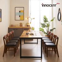 [이노센트] 리브 투게더 8인 LPM 식탁세트(의자)