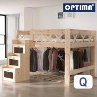 [옵티마]헤라 벙커침대 퀸 수납계단A형