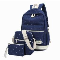 XM Taobao 백팩 세트 가방