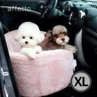 아페토 펫카시트- 슈가윙 (핑크 XL )