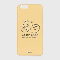 [어프어프] 하드/터프/슬라이드 Stupid friend-prim yellow