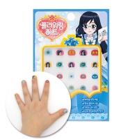 어린이화장품 플로릿 플라워링하트 네일스티커[우수하]