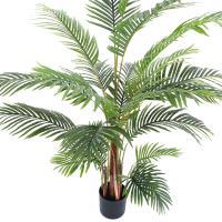 조화나무 아레카야자 극락조 외 20종 인조나무