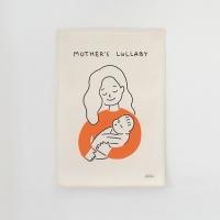 아기와 나 일러스트 패브릭 포스터 / 가리개 커튼