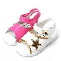 까꿍골든에나멜삑삑이 유아동 어린이 소리나는신발