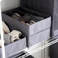 [1+1] 폴리 속옷정리함 6칸