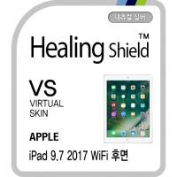 아이패드 9.7 2017 WiFi 버츄얼스킨-내츄럴 실버 1매