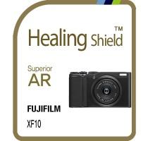 후지필름 XF10 고화질 액정보호필름 1매(HS1764690)