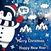 제제데코 크리스마스 눈꽃 스티커 장식 CMS4J228