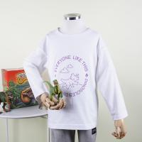 [다이노솔즈] 트리케라톱스 산책 드로잉 키즈 베이직 티셔츠 WH