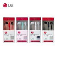 LG 모바일 커널형 이어폰 L-80