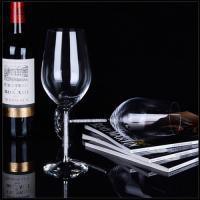 웨딩데이 패턴 커플 보르도 와인잔 2p