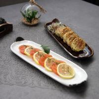 일본식기 팬더 손잡이 긴 타원접시 2종