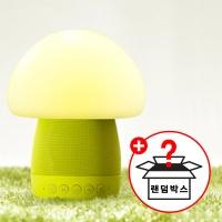 이모이 머쉬룸 램프 스피커 무드등(Green)