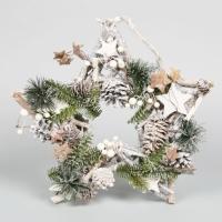 [4만마켓] 런던수입 우드믹스 크리스마스리스