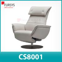 (CS8001) 퍼시스소파/CS8000/리클라이너소파(인조)