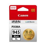 캐논(CANON) 잉크 PG-945XL 대용량 12㎖ 블랙 검정 MG-2490, 2590