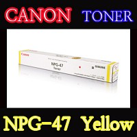 캐논(CANON) 토너 NPG-47 / Yellow / NPG47 / iR ADV C9075 / iR ADV C9280 / iRADVC9075 / iRADVC9280