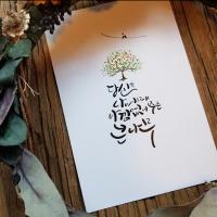 용돈봉투 편지봉투 고맙습니다 사랑합니다 10세트