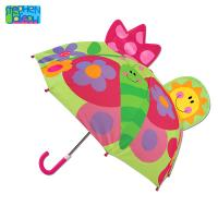 3D팝업 우산 - 나비
