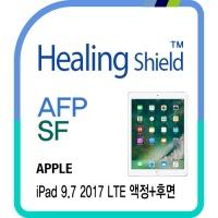 아이패드 9.7 2017 LTE 올레포빅 1매+버츄얼스킨 2매