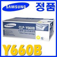 삼성 정품 CLP-Y660B Y660 660B CLP-605NDK/611NDK/612NDK/661NK/661NDK/662NDK CLX-6210/6240FXK