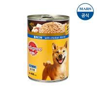 페디그리 닭고기맛 캔 400g