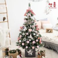 앳홈 핑크베이 크리스마스 트리 / 1.6m