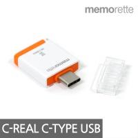 [메모렛] C타입 USB3.0 씨리얼 C-REAL 16G USB메모리